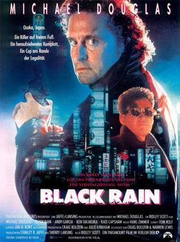 968full-black-rain-poster.jpg
