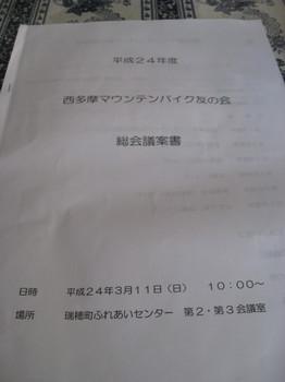IMG_0702_01.JPG